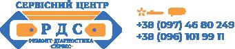 РДС інтернет-магазин побутової техніки